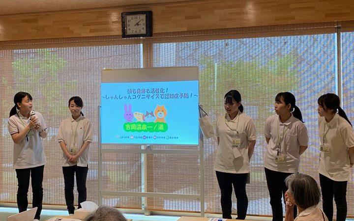 先日鳥取看護大学の生徒さんが来られ、